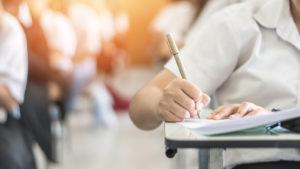 כיתת לימוד - אילוסטרציה