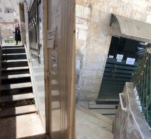 מדרגות ב״צעדי בריאות״ מודיעין עילית וב״בסד ירושלים״