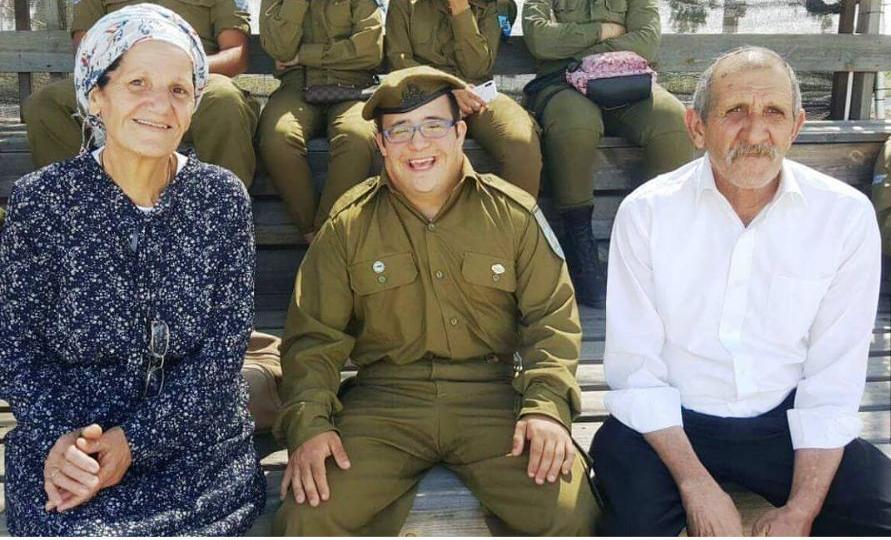 זוהר סילוק ומשפחתו. צילום: דובר צה״ל